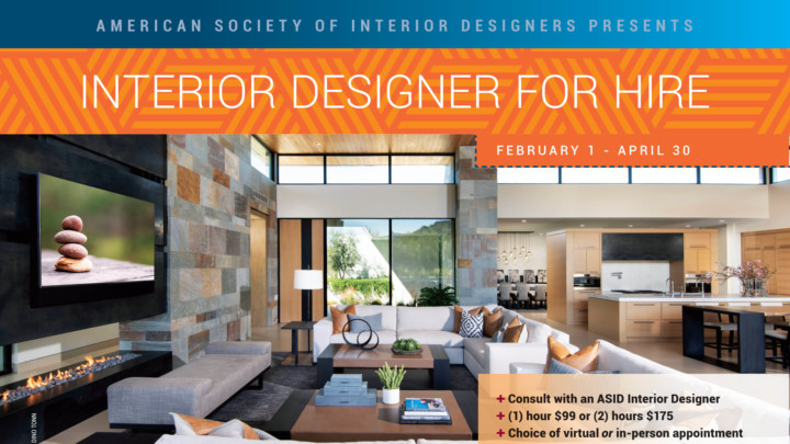 2020 Interior Designer For Hire Program February 1st - April 30, 2020