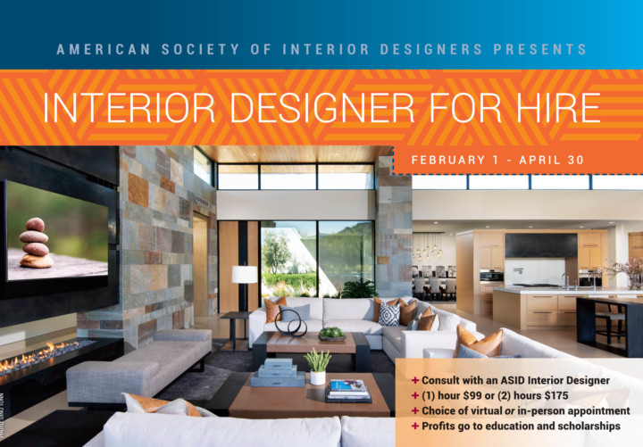 2020 Interior Designer For Hire Program Feb 1st - Apr 30